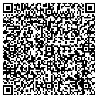 QR-код с контактной информацией организации ТЕЛЕВИДЕОЦЕНТР