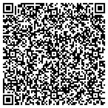 QR-код с контактной информацией организации КУЛЬТУРНО-СПОРТИВНЫЙ КОМПЛЕКС