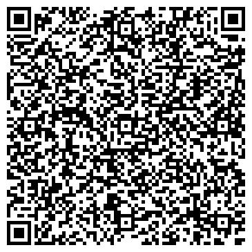 QR-код с контактной информацией организации МОЛНИЯ СПОРТИВНЫЙ КОМПЛЕКС КФК ГОРОДСКОЙ МЭРИИ