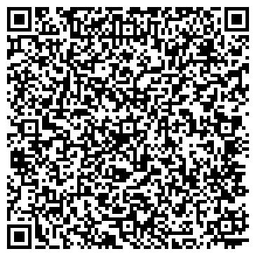 QR-код с контактной информацией организации СПАРТАКОВЕЦ ВОДНОСПОРТИВНАЯ БАЗА