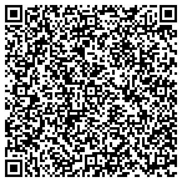 QR-код с контактной информацией организации ТОРПЕДО УЧЕБНО-СПОРТИВНАЯ БАЗА