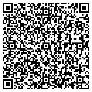 QR-код с контактной информацией организации №2 БАНЯ