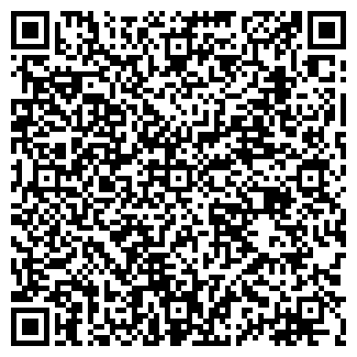 QR-код с контактной информацией организации №5 БАНЯ