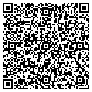 QR-код с контактной информацией организации №11 БАНЯ
