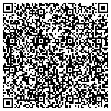 QR-код с контактной информацией организации ГОРОДСКОЙ ПАРК КУЛЬТУРЫ И ОТДЫХА БИЛЬЯРДНЫЙ ЗАЛ