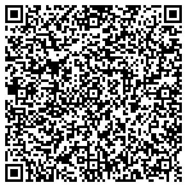 QR-код с контактной информацией организации ВАШ АДВОКАТ АДВОКАТСКАЯ ФИРМА