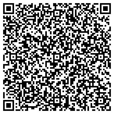 QR-код с контактной информацией организации АДВОКАТСКАЯ КОНТОРА ЗАВОДСКОГО РАЙОНА