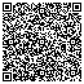 QR-код с контактной информацией организации СОВЕТ