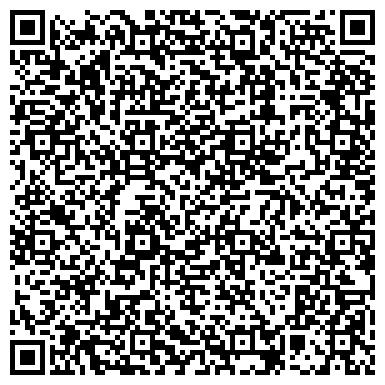 QR-код с контактной информацией организации Юридический центр «Вы правы»