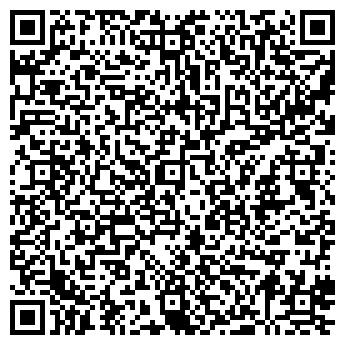 QR-код с контактной информацией организации ООО ПРАВО И НЕДВИЖИМОСТЬ
