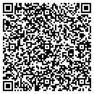 QR-код с контактной информацией организации ЭГИДА