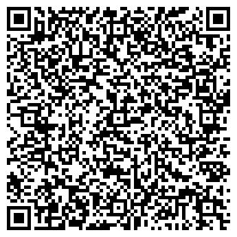 QR-код с контактной информацией организации НОТАРИУС ЛАДАНОВА В. Ф.