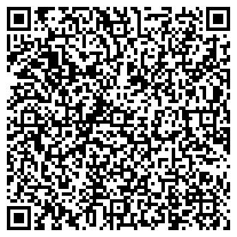 QR-код с контактной информацией организации НОТАРИУС ШИНАКОВА Ю. В.