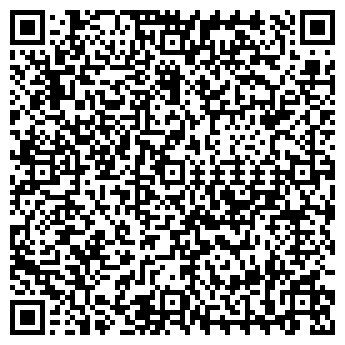 QR-код с контактной информацией организации ОРИЕНТИР-АУДИТ