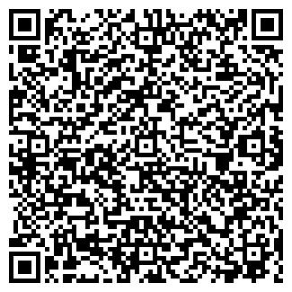 QR-код с контактной информацией организации ООО КАМИ-СЕВЕР