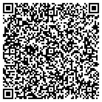 QR-код с контактной информацией организации А-РЕАЛ КОНСАЛТИНГ
