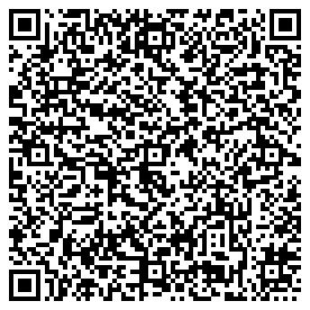 QR-код с контактной информацией организации ООО А-РЕАЛ КОНСАЛТИНГ