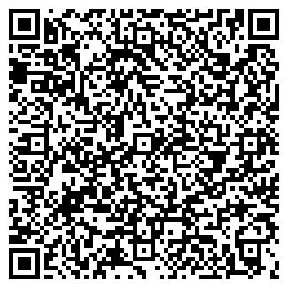 QR-код с контактной информацией организации ЯРТЕЛЕКОМ