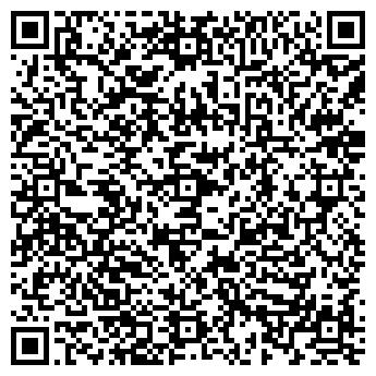 QR-код с контактной информацией организации ООО АТТИЛА ИНТЕРНЕТ ВОРК