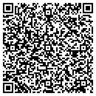 QR-код с контактной информацией организации ВЕБ ГУДС