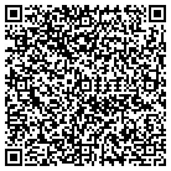 QR-код с контактной информацией организации Я СТУДИЯ ДИЗАЙНА