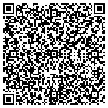 QR-код с контактной информацией организации ГРАДИЕНТ-ИТ