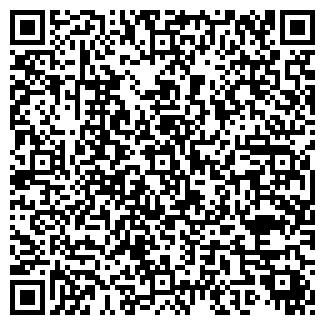 QR-код с контактной информацией организации ООО ДЕКА