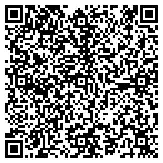 QR-код с контактной информацией организации ФГУК ТРЕУГОЛЬНИК
