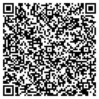 QR-код с контактной информацией организации ООО ФОРТРЕСС