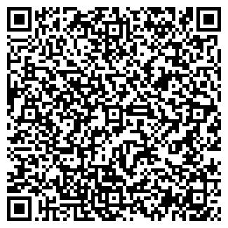 QR-код с контактной информацией организации ООО АЛЕКСАНДР
