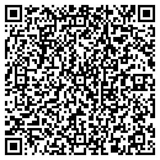 QR-код с контактной информацией организации АРТВИС