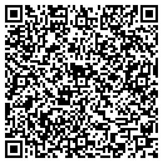 QR-код с контактной информацией организации ООО ГЕРШВИН