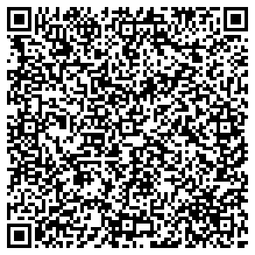 QR-код с контактной информацией организации ЛЮКС-МЕДИА СТУДИЯ РЕКЛАМЫ
