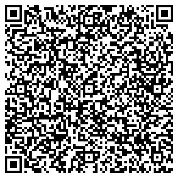 QR-код с контактной информацией организации ЭЛЬФ РЕКЛАМНОЕ АГЕНТСТВО-СТУДИЯ