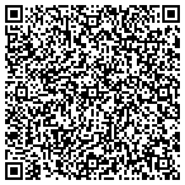QR-код с контактной информацией организации ВАН ДЕЙК РЕКЛАМНОЕ АГЕНТСТВО