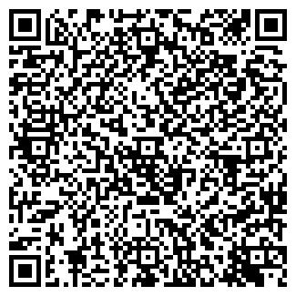 QR-код с контактной информацией организации ФОРТРЕСС