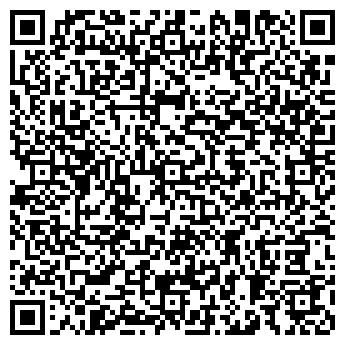 QR-код с контактной информацией организации «Кегелес-центр 727373»