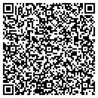 QR-код с контактной информацией организации ООО СОЦИС
