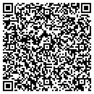 QR-код с контактной информацией организации ООО КОМПЛЕКС