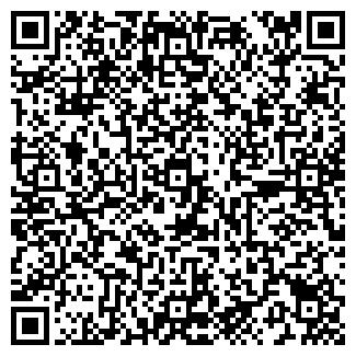 QR-код с контактной информацией организации ИНТЕРПРОЕКТ