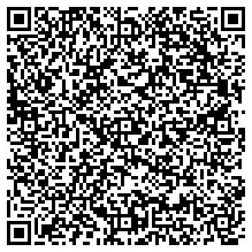 QR-код с контактной информацией организации ЖКХ ГП ВЫЧИСЛИТЕЛЬНЫЙ ЦЕНТР