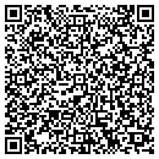 QR-код с контактной информацией организации СЕРВИС МП