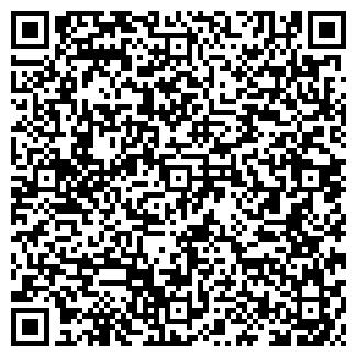 QR-код с контактной информацией организации ООО ИМПЕРИАЛЪ