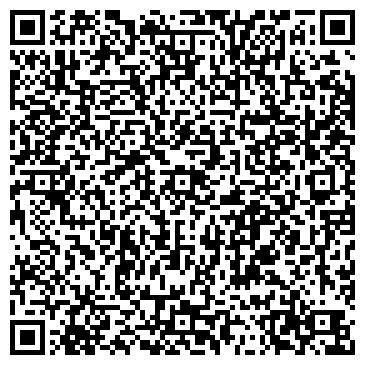 QR-код с контактной информацией организации СКЛАД СТОЛОВОЙ № 9 СОЦПИТАНИЕ
