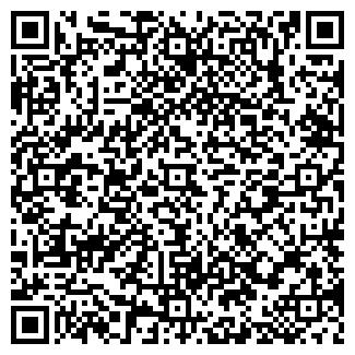 QR-код с контактной информацией организации ЭЛАКС СКЛАД
