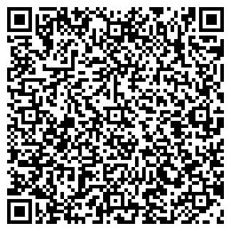 QR-код с контактной информацией организации АДАЛИН-ЭКСО