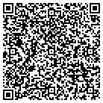 QR-код с контактной информацией организации БЕЛОУСОВ Ю.А.