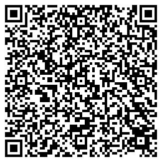 QR-код с контактной информацией организации ООО ДЕ-ФАКТЕ