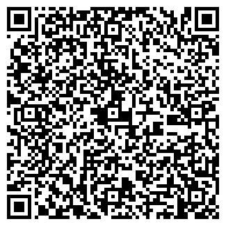 QR-код с контактной информацией организации ПРОМСЫРЬЕ