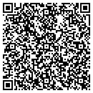 QR-код с контактной информацией организации РЕЕСТР-ЦЕНТР